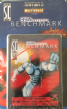 Sentinels of the Multiverse: Benchmark